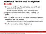 workforce performance management benefits
