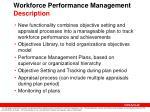 workforce performance management description