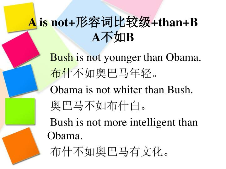 A is not than b a b
