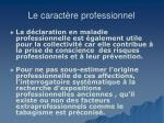 le caract re professionnel61