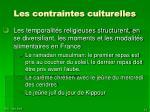 les contraintes culturelles