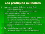les pratiques culinaires