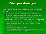 principes d analyse
