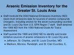 arsenic emission inventory for the greater st louis area
