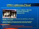 1998 california flood