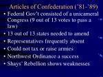 articles of confederation 81 89