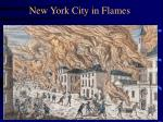 new york city in flames
