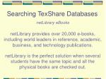 searching texshare databases15