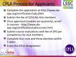cpla process for applicants