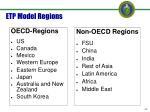 etp model regions