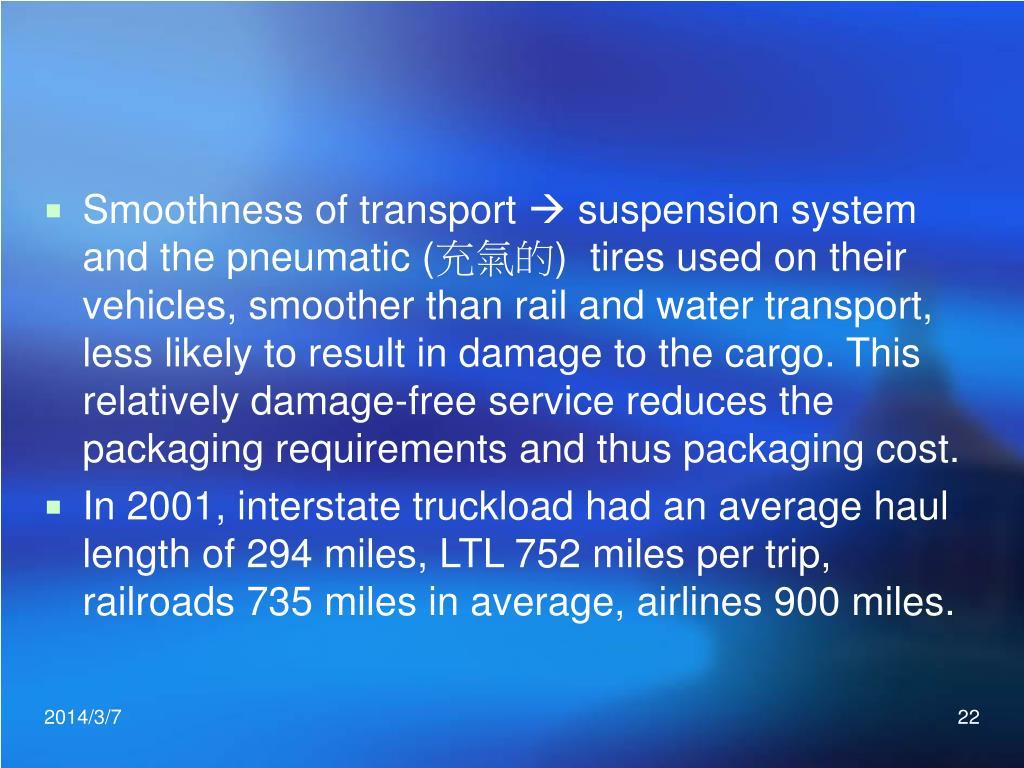 Smoothness of transport