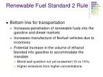renewable fuel standard 2 rule33