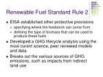 renewable fuel standard rule 232