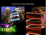 styles of light painting