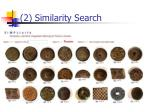 2 similarity search
