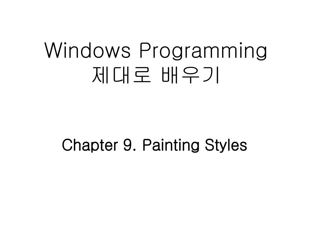 windows programming l.