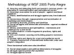 methodology of wsf 2005 porto alegre