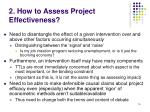 2 how to assess project effectiveness