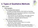 2 types of qualitative methods