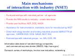 main mechanisms of interaction with industry nset