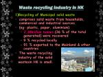 waste recycling industry in hk9