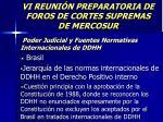 vi reuni n preparatoria de foros de cortes supremas de mercosur2