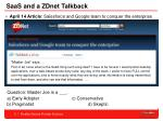 saas and a zdnet talkback