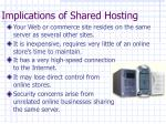 implications of shared hosting