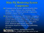 main pq monitoring system components