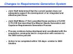 changes to requirements generation system