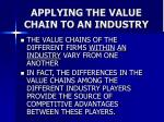 applying the value chain to an industry