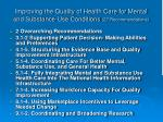 improving the quality of health care for mental and substance use conditions 27 recommendations