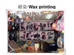wax printing
