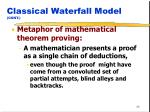 classical waterfall model cont39