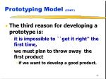 prototyping model cont