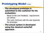prototyping model cont44