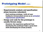 prototyping model cont46