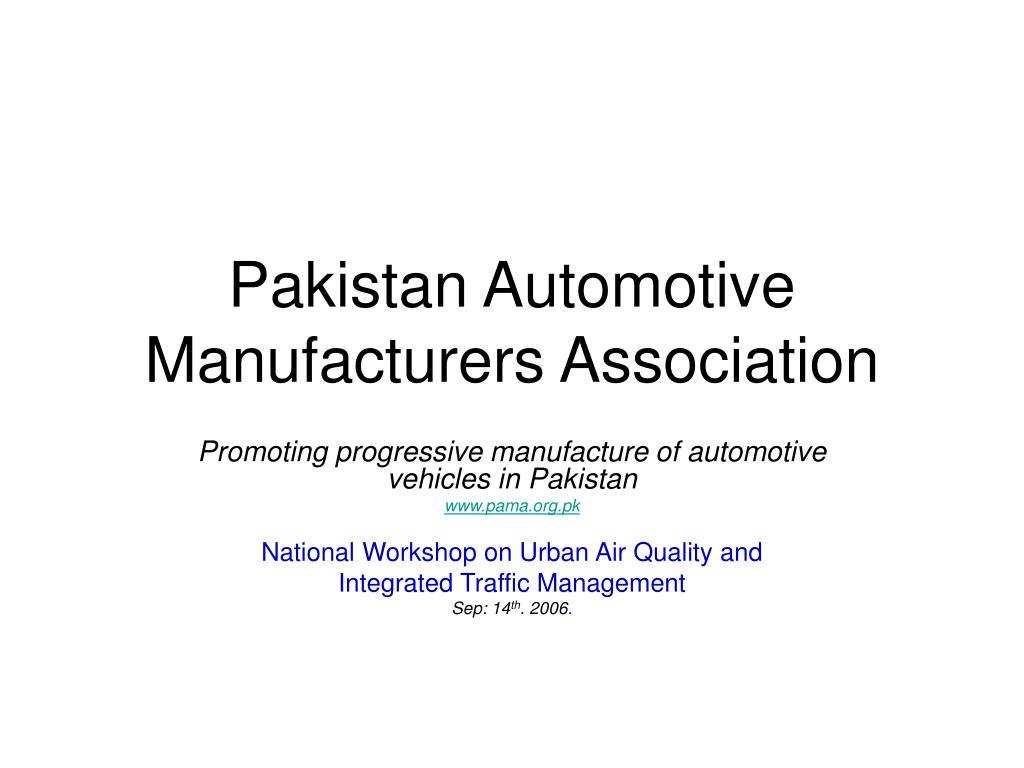 pakistan automotive manufacturers association l.