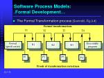 software process models formal development12