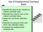 use of predetermined overhead rates