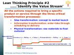 lean thinking principle 2 identify the value stream