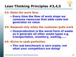 lean thinking principles 3 4 5