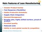 main features of lean manufacturing