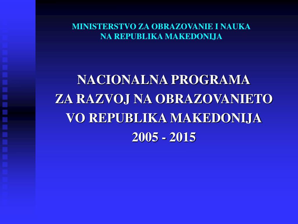 ministerstvo za obrazovanie i nauka na republika makedonija l.