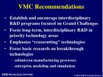 vmc recommendations