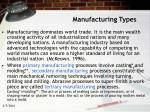 manufacturing types