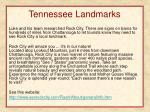 tennessee landmarks15
