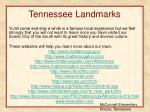 tennessee landmarks16