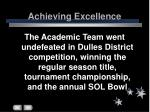 achieving excellence30