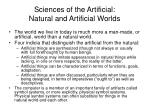 sciences of the artificial natural and artificial worlds
